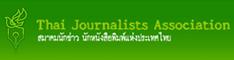 สมาคมนักข่าว นักหนังสือพิมพ์ แห่งประเทศไทย,tja,Thai Journalist Association,TJA