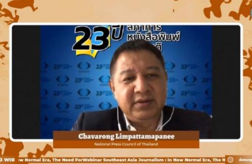 ประธานสภาการฯ ย้ำสื่อมวลชนอาเซียนต้องร่วมมือกันก้าวผ่านวิกฤตโควิด-19
