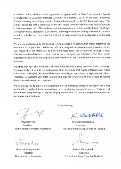 Letter to EU_Page_2